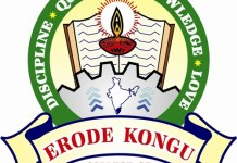 Erode Kongu College of Polytechnic Jobs 2019 - Apply for Lecturers/Office Assistant Posts (Walk-in)