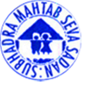 Subhadra Mahatab Mahavidyalaya Jobs 2019 - Apply for Lecturer Posts