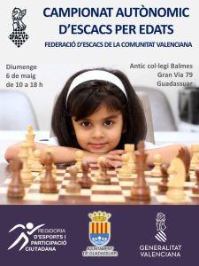 CAMPEONATO AUT. EDADES @ Antiguo Colegio Balmes | Guadassuar | Comunidad Valenciana | España