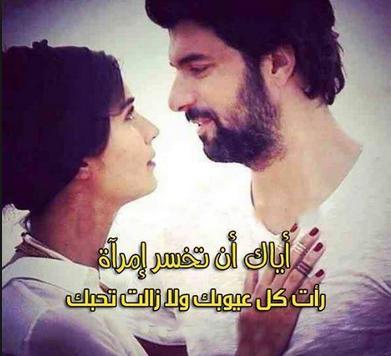 أحلى كلام عن الحب من طرف واحد 2018 خواطر عن الحبيب مجتمع رجيم