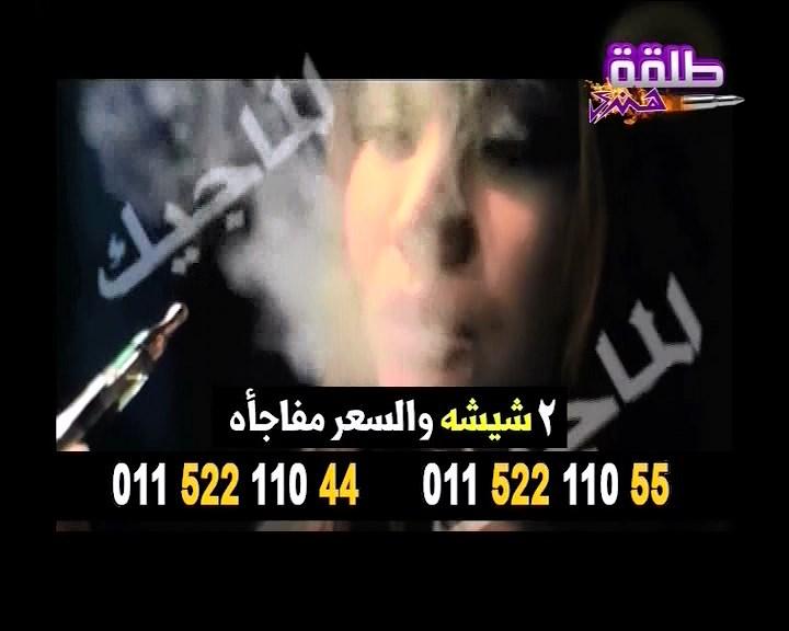 قنوات افلام الرعب 2020 قنوات الافلام العربية 2020 قنوات