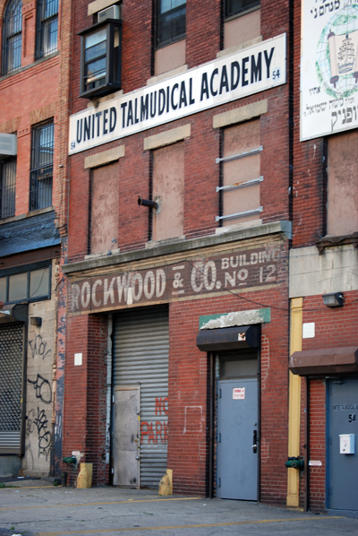 Rockwood & Co. - United Talmudical Academy - Brooklyn Navy Yard © Frank H. Jump