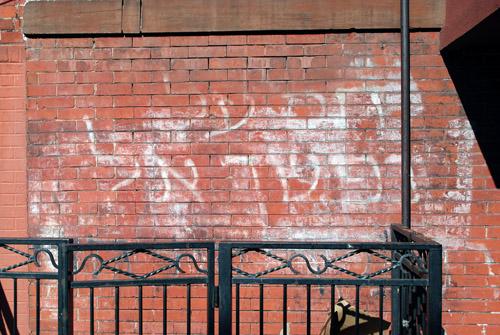 Yiddish Graffiti
