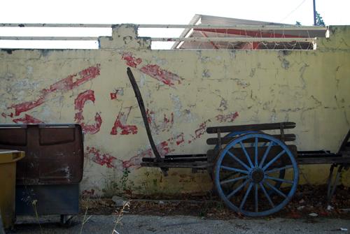 Ozo Wagon - Outside Arles - Trinquetaille, France © Frank H. Jump & Vincenzo Aiosa
