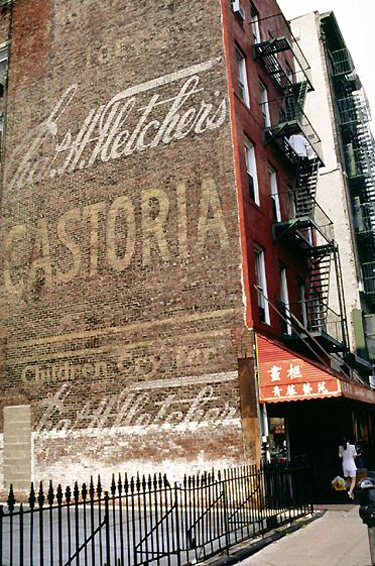 Fletcher's Castoria - Chinatown, NYC - March 1997