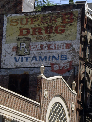 SuperB Drug - Canal Street, NYC