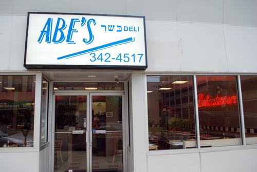 New Abe's - Scranton, PA