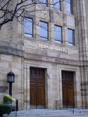 Temple Israel - Scranton, PA
