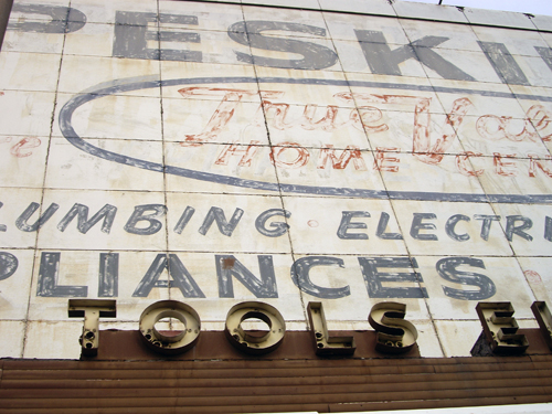 Peskin's Appliances & Furniture - Newark, NJ