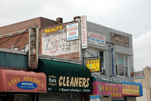 Rego Park Jeweler - Rego Park, Queens