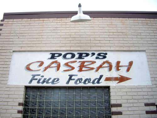 Pop's Casbah, Fine Food - Melbourne, FL