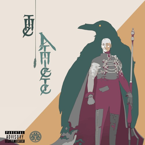 SWEENEY - THE ATHLETE (artwork faeton music)