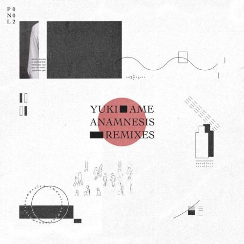 Yuki Ame Blue Room (Re-edit) artwork faeton music