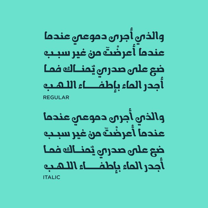 khallab_4