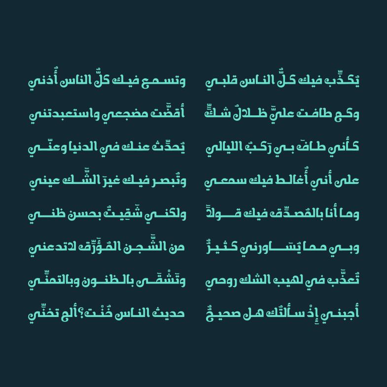 khallab_7