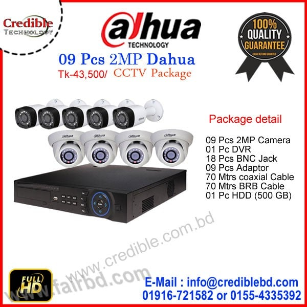 09 Pcs 2MP Dahua Camera Package