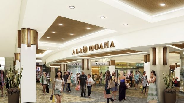 Ala Moana shopping centre in Honolulu, which is 25 per cent owned by AustralianSuper.