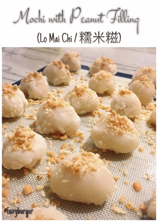 Mochi with Peanut Filling (Lo Mai Chi) | @fairyburger