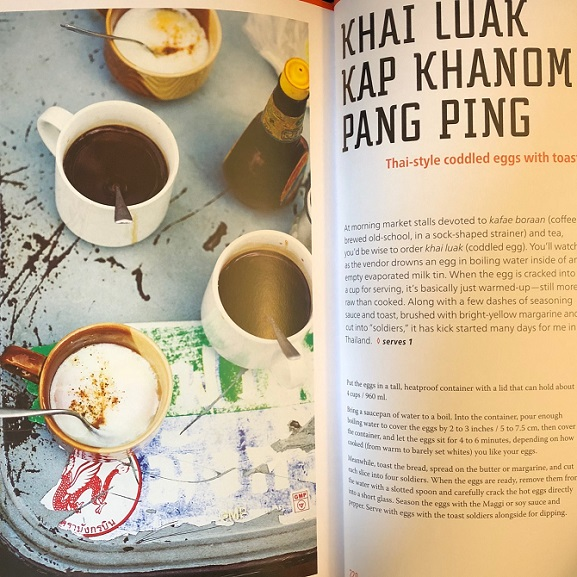 POK POK The Drinking Food of Thailand: A Cookbook | @fairyburger