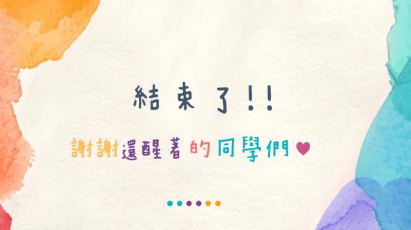 Image 002 1 - 免費中文字型下載 - 共120款任君挑選、持續更新!