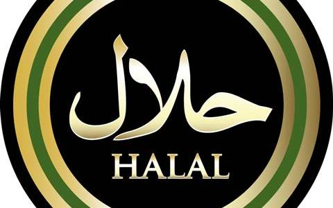 Halal Food Certification