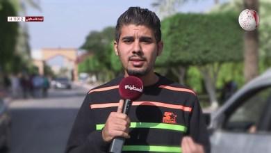 Photo of سمعني فلسطيني حلقة الجامعة الاسلامية – غزة – 2