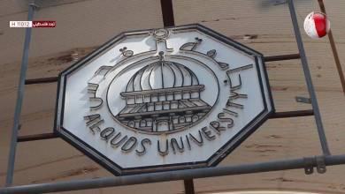 Photo of سمعني فلسطيني حلقة جامعة القدس ابوديس