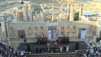 Photo of موسيقى في الهواء الطلق بعمان دعما لفلسطين