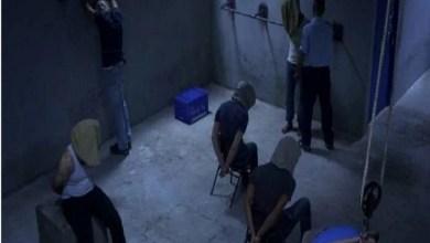 """Photo of بطل فيلم """"اصطياد الأشباح"""": العمل يناقش تأثير سجون الاحتلال على الفلسطينيين"""