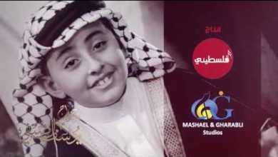 Photo of محمد وائل البسيوني – الدرس الأول – ماما وبابا بحبوني