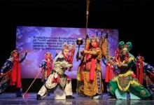 Photo of لمناسبة العيد الوطني الصيني الـ69 أوبرا بكين تقدم عرضاً في رام الله