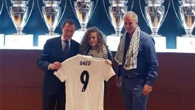 Photo of ريال مدريد يكرم عهد التميمي ويستضيفها في النادي الملكي