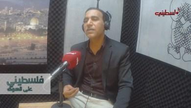 Photo of الفنان الفلسطيني القدير أيمن الحلاق ضيف تلفزيون فلسطيني