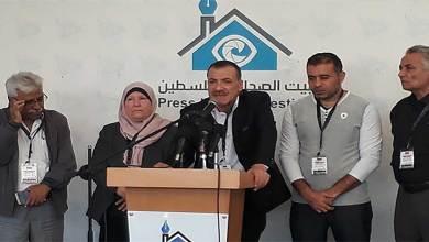 Photo of مهرجان القدس السينمائي بدورته الثالثة يعلن أسماء الأفلام المشاركة