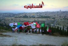 Photo of تلفزيون فلسطيني يطلق أوبريت القدس عربية بمشاركة ثمانية من نجوم الفن العربي