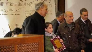 Photo of الطفلة ميس عبدالهادي موهبة شعرية تطلق صوت غزة من تونس