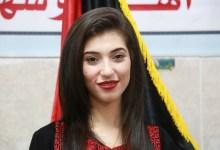 Photo of الطالبة دانا صبح تحقق لقب سفيرة فلسطين للفلكلور والتراث