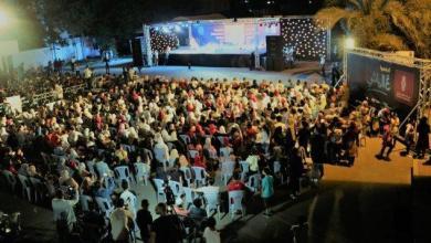 Photo of اختتام فعاليات مهرجان فلسطين الدولي: فلسطين التي نحب