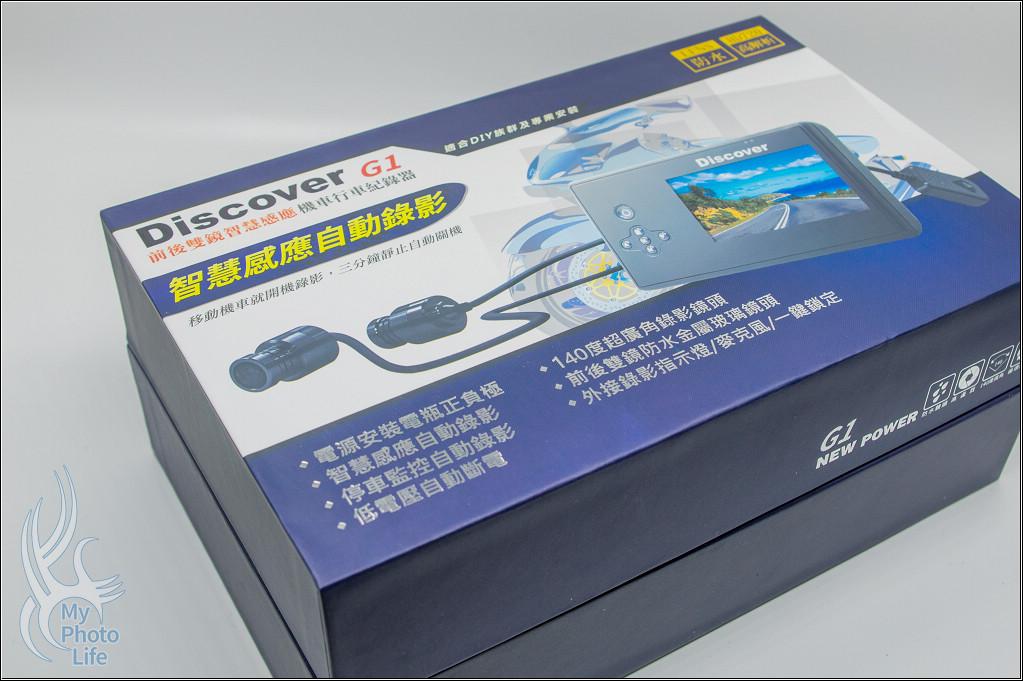 飛樂 Discover G1 雙鏡頭機車行車紀錄器.微開箱