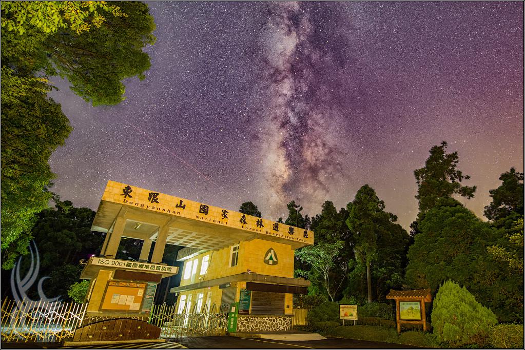 20180718東眼山國家森林遊樂區.銀河&M31仙女座大星雲