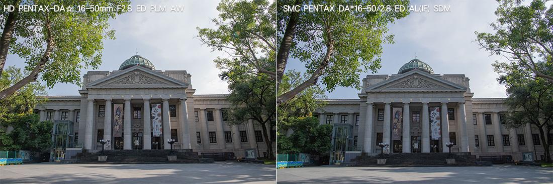 HD PENTAX-DA★ 16-50mm F2.8 ED PLM AW‧新世代變焦鏡皇:開箱、實測115