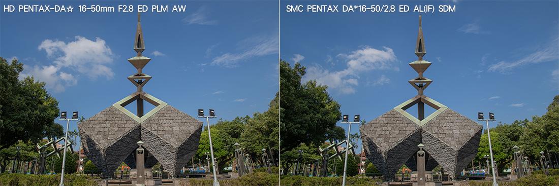 HD PENTAX-DA★ 16-50mm F2.8 ED PLM AW‧新世代變焦鏡皇:開箱、實測5775