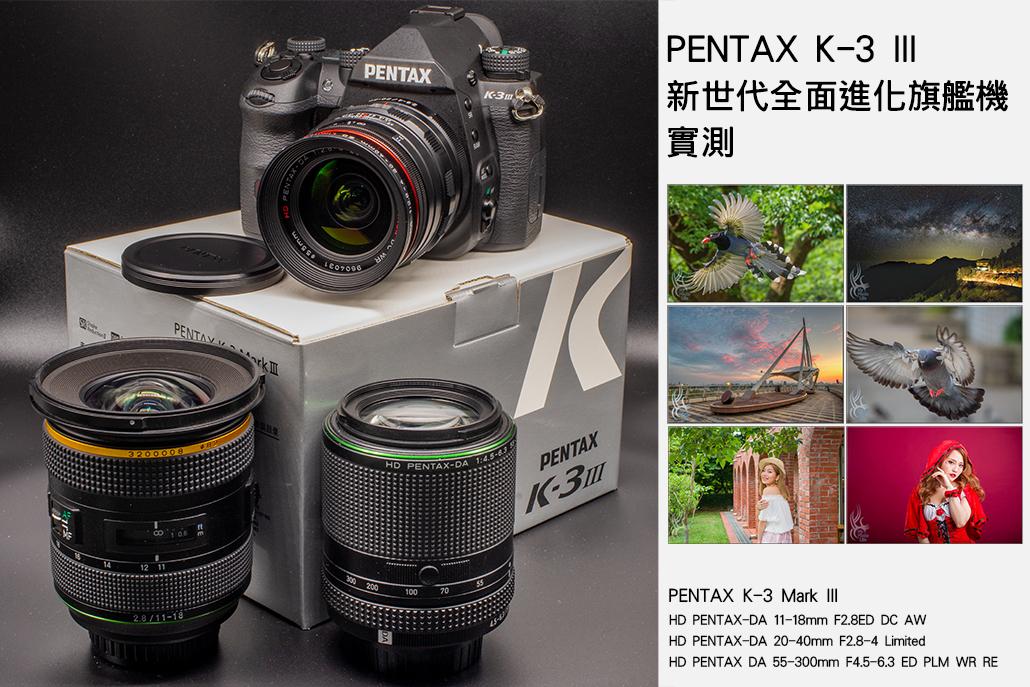 PENTAX,K-3,K3,III,單眼,相機,pentax k3
