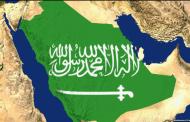 حوار خاص لمجلة المواطن العربي العمانية الصادرة في لندن ....