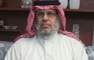 الإهمال العربي