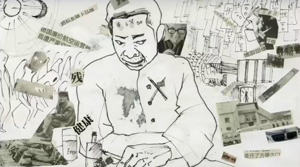 animation Cao Shu art history