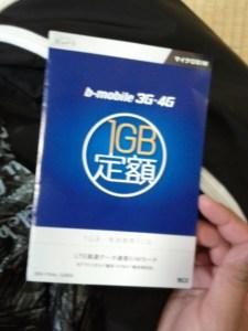 B-Mobile data card
