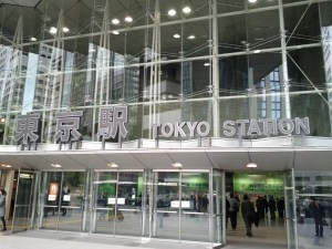 Tokyo Station, new