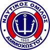 Famagusta Nautical Club