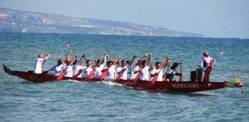 Rowing23